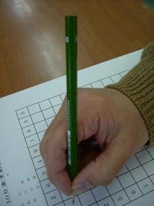 2010011001鉛筆30